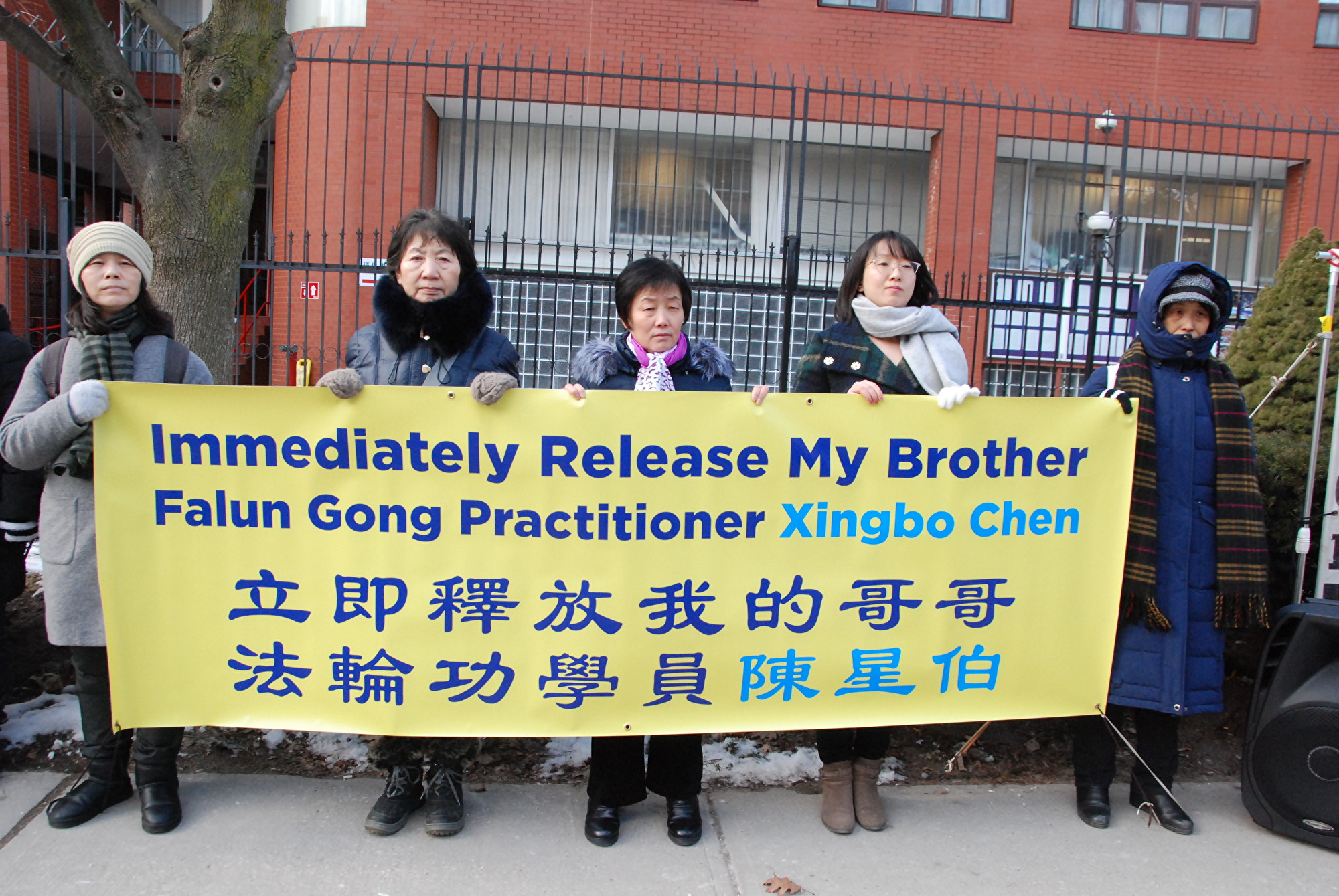大陸前媒體人遭非法關押 妹妹加拿大呼籲營救