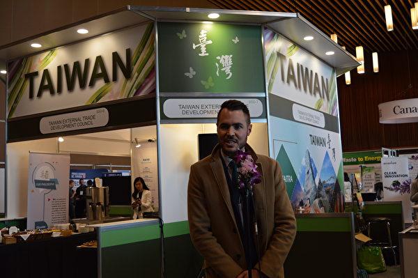图:台湾再次参加温哥华的全球永续环境展,以国家馆形式抢占北美商机。(邱晨/大纪元)