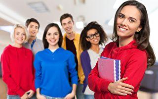 大學開學:給新生的八個小貼士