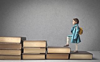 如何支持天賦孩童的學習