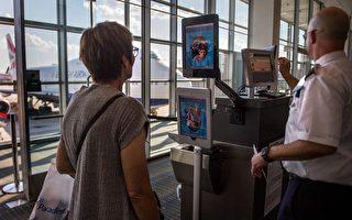 简化海关程序 Hobby机场使用面部识别技术