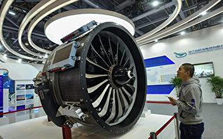 传川普政府将叫停GE交付C919飞机发动机