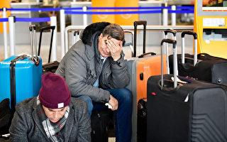 德國加強航空管控 來自中國乘客被仔細詢問