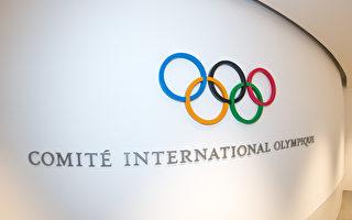 国际奥会制服被指使用新疆棉 蓬佩奥:真糟糕