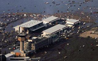 惊人画面:2011年日本强震侵袭仙台机场
