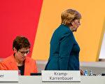 請辭黨主席 德國「小默克爾」投震撼彈