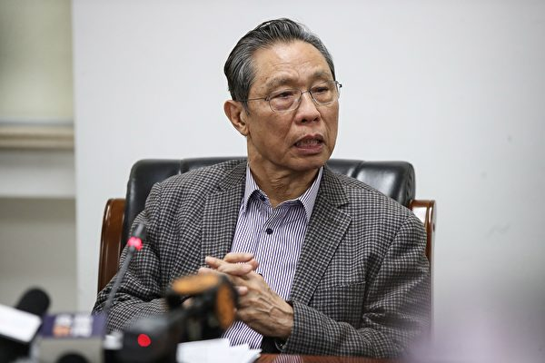 鍾南山的病毒起源說 學者指助長陰謀論