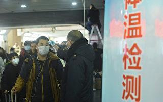 防溫州人入城 杭州宣布「封閉式管理」