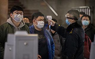 UCLA研究:中共肺炎旅客筛查遗漏大半感染者