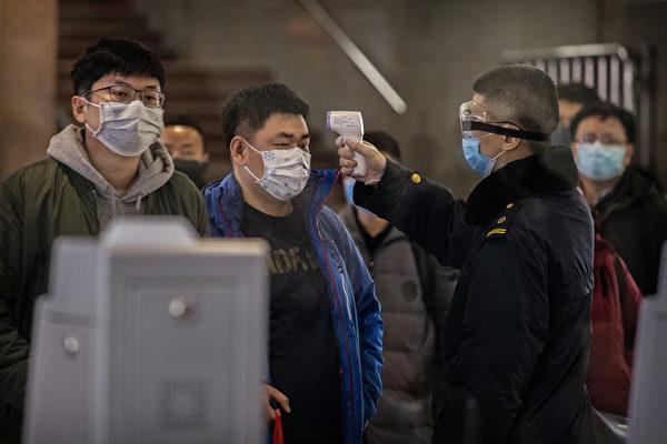 UCLA研究:中共肺炎旅客篩查遺漏大半感染者