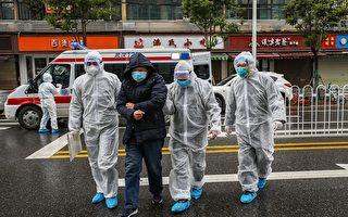 武汉举报肺炎有奖 未染疫老人被要求隔离