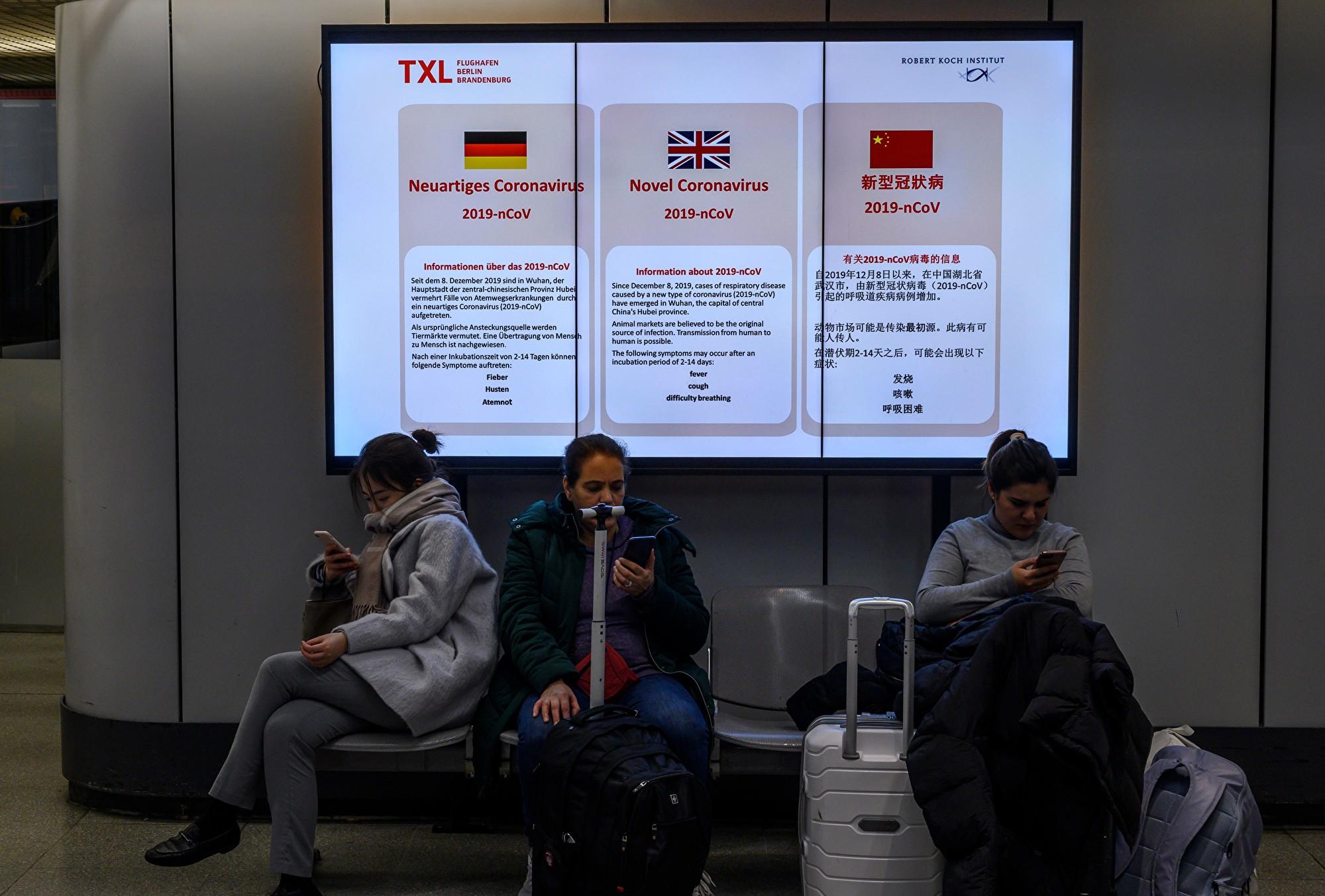 德國兩天新增30多例中共肺炎 多源自意大利