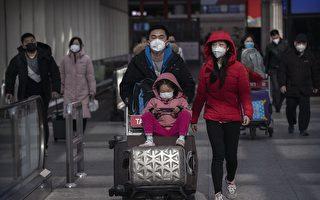 對抗中共病毒台韓採取更嚴格的旅行限制