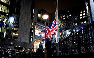 脫歐過渡期 英國七變和七不變