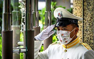 泰新增6起中共肺炎确诊病例 夫妻档曾去日本