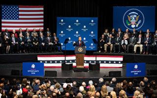 川普出席北卡州峰会 助低收入区提振经济