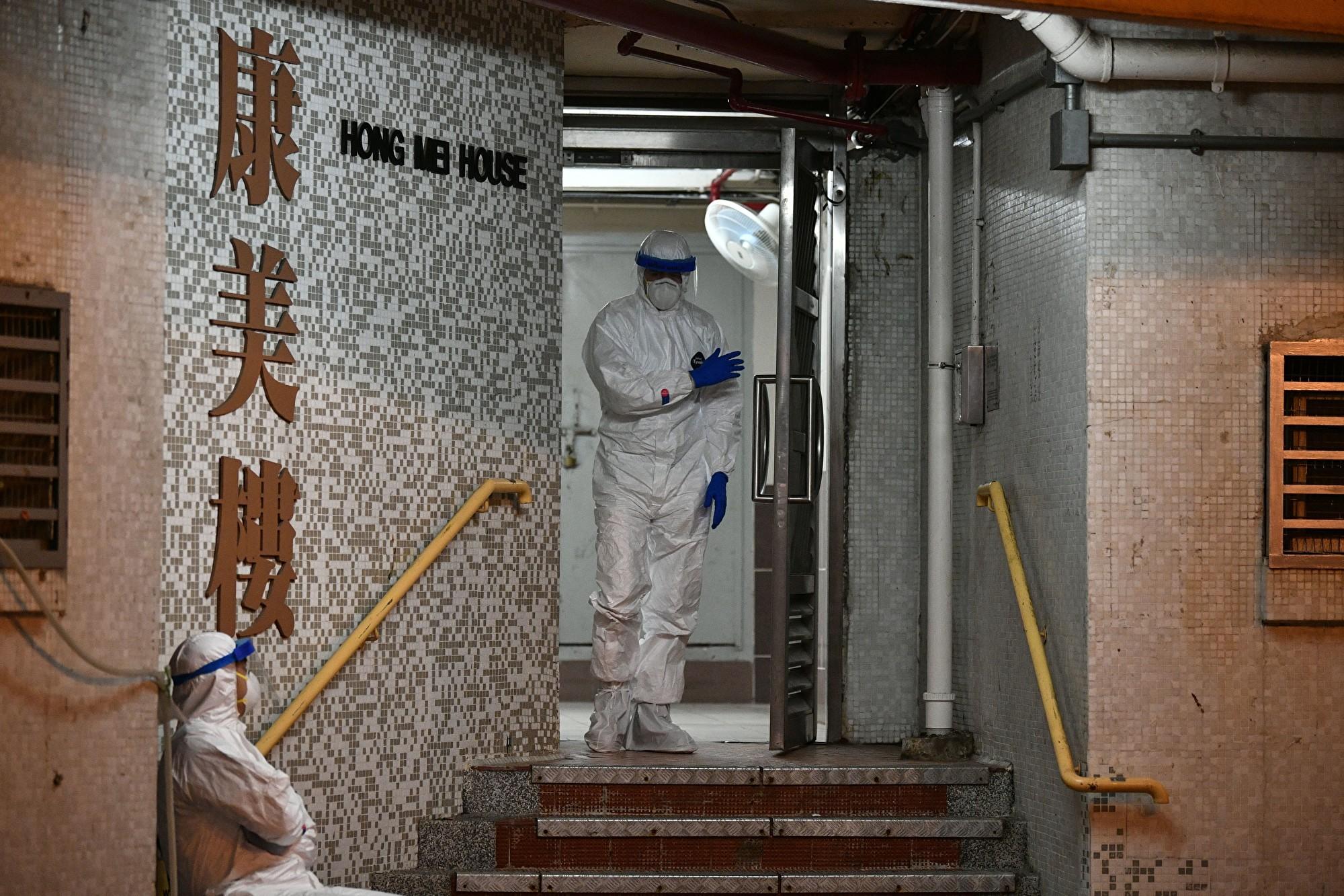 新增七例 香港確診感染中共肺炎者激增至四十九