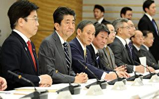 中共肺炎 日本单日新增8起确诊病例