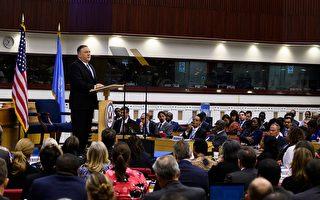 蓬佩奧出訪最後一站 抨擊中共陷非洲於債務