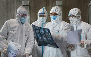 韩国疫情升级 新增123确诊 共556病例4人死