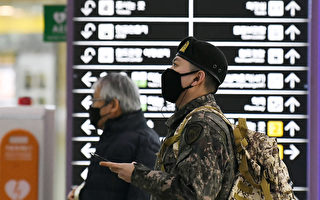 武漢肺炎 韓國軍隊確診18例 逾9230人隔離