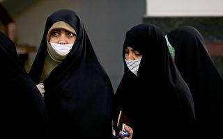 武漢肺炎 伊朗新增13例確診 其中2死