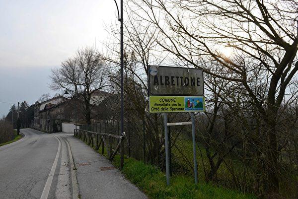 2020年2月24日,意大利衛生人員正在Albettone城市尋找可能傳播新型冠狀病毒的人。 (MARCO SABADIN/AFP via Getty Images)