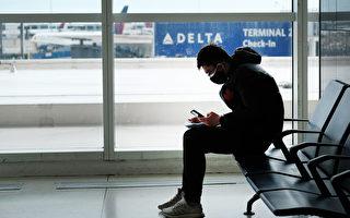 曾去中国者入境美国 航空公司将执行新规则