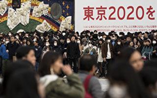 武汉撤侨出现4名感染者 日本承办官员自杀