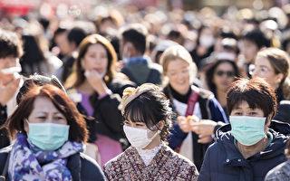 武漢肺炎增至66例 日本北海道宣布緊急狀態