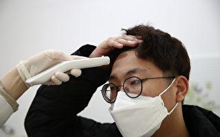 達治癒標準 韓國一中共肺炎患者有望出院