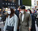 武汉肺炎疫情在全球升温,韩国、日本、意大利确诊病例都迅速增加。 (Chung Sung-Jun/Getty Images)