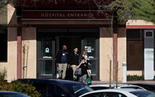 全美首例中共肺炎社區感染者在加大戴維斯醫治