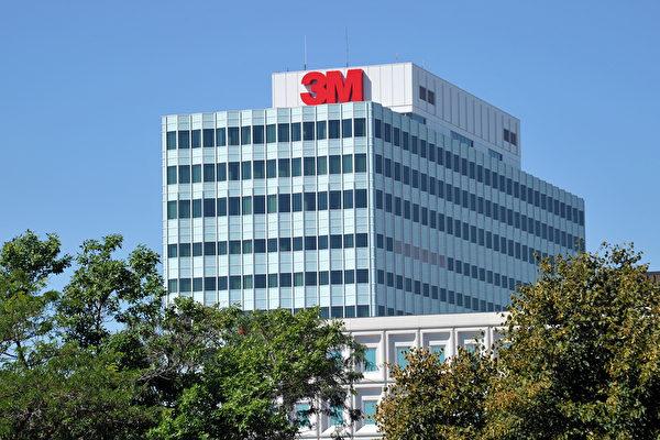 納瓦羅:3M需停止抱怨 專注生產口罩賣給美國