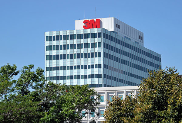 圖為美國醫療企業3M位於明尼蘇達州的總部大樓。(KAREN BLEIER/AFP via Getty Images)