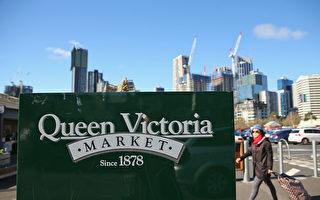 墨爾本市府翻新女王市場 將建兩棚屋