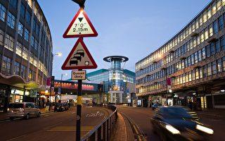 英国多个城市计划收取汽车污染费