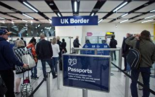 英國公佈積分制移民計劃  70分獲工簽