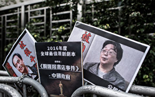 """重判桂民海 政法系对习的""""高级黑""""?"""