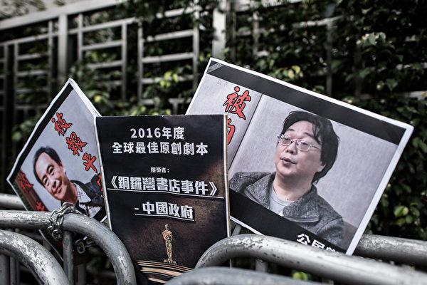 重判桂民海 政法系對習的「高級黑」?