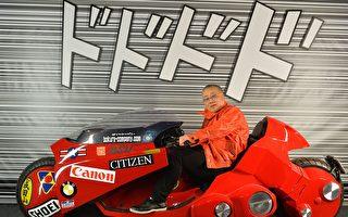 日本動畫預言香港反送中與武漢肺炎爆發?