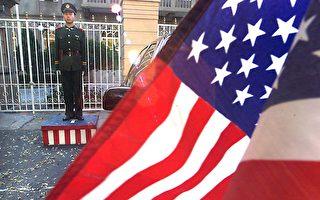 美兩黨合作應對中共威脅 智庫出台近百倡議