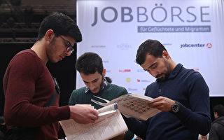最新调查:德国半数难民找到工作