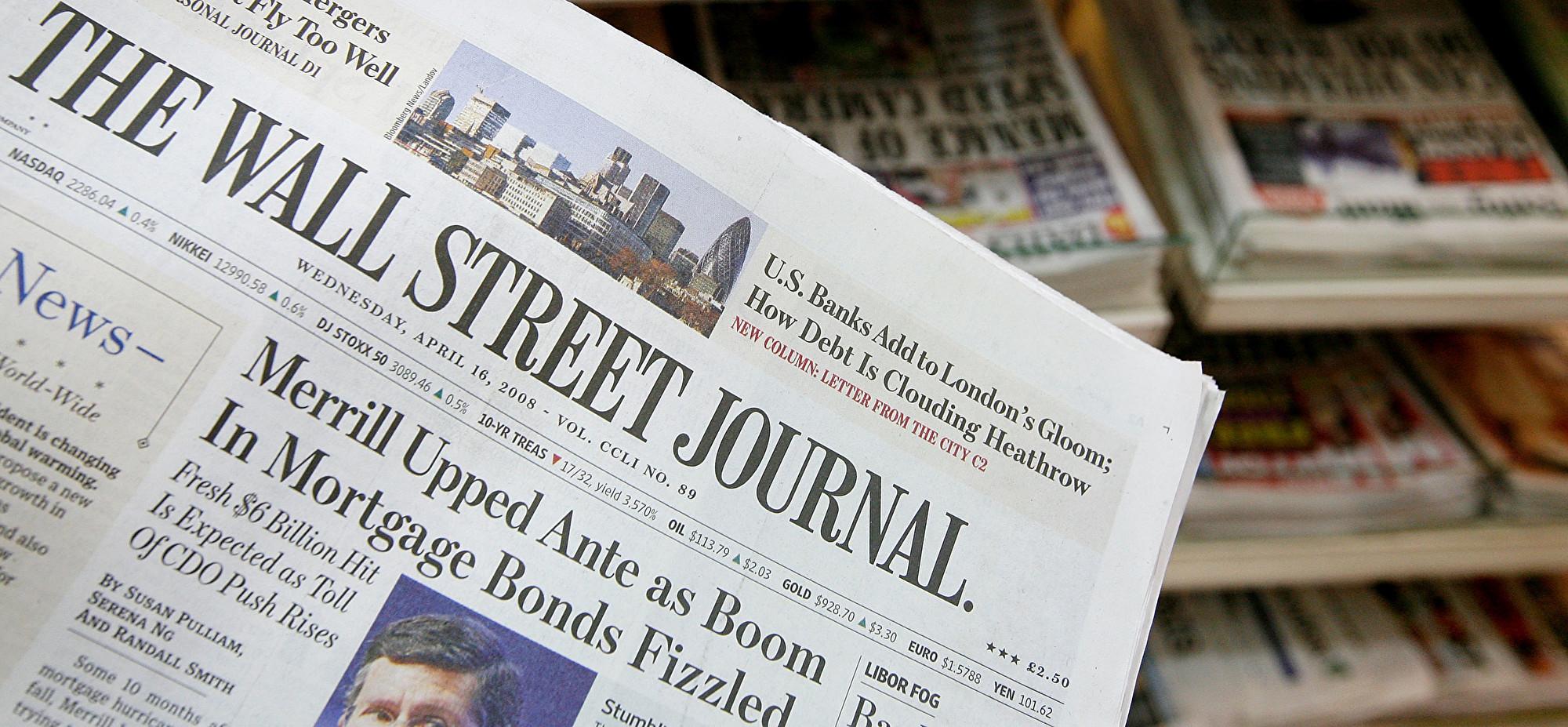 中共驅逐華日駐華三記者 被指報復美國
