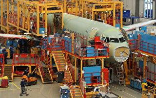 空客集团计划裁员2300人 德国受影响最大
