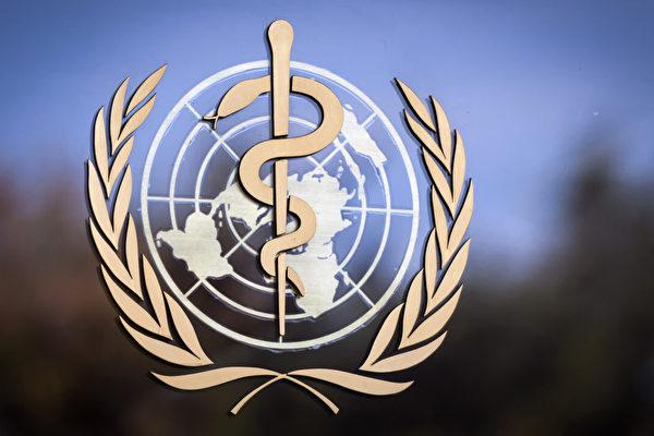 全球抗中共肺炎排除台灣 外媒:WHO行徑難理解