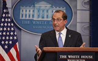美卫生部长:FDA密切监控中国制造药品
