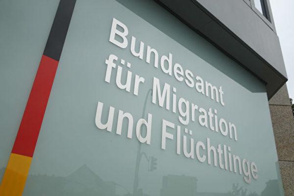 人權狀況惡化 中國人在德申請庇護數翻番