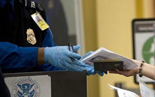 10月1日起 搭美国内航班要有新ID