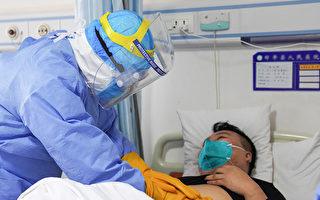 武汉肺炎蔓延至今,各地陆续出现痊愈案例。这些痊愈的病人都使用了什么疗法? (STR/AFP via Getty Images)